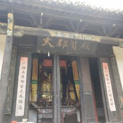神山寺用戶圖片