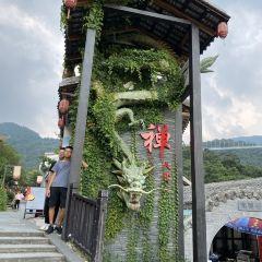 新興天露山旅遊度假區用戶圖片