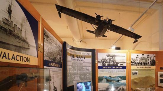 塔斯馬尼亞海事博物館