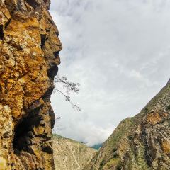 Ninong Canyon User Photo