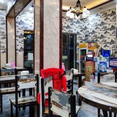 Zi Xian Ge JingPin CaiGuan User Photo