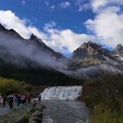 Bipeng Valley User Photo