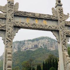 Wahuang Palace User Photo