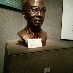 중국문자박물관 여행 사진
