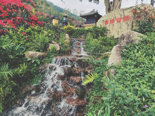 Xinxing Tianlushan Resort