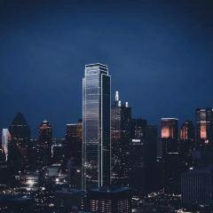Reunion Tower User Photo