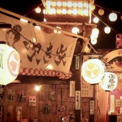 오에도온센 모노가타리 여행 사진