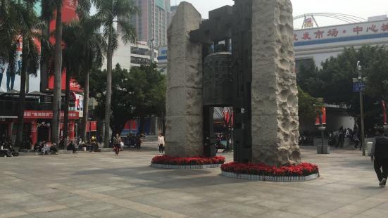 深圳向西村西區步行街