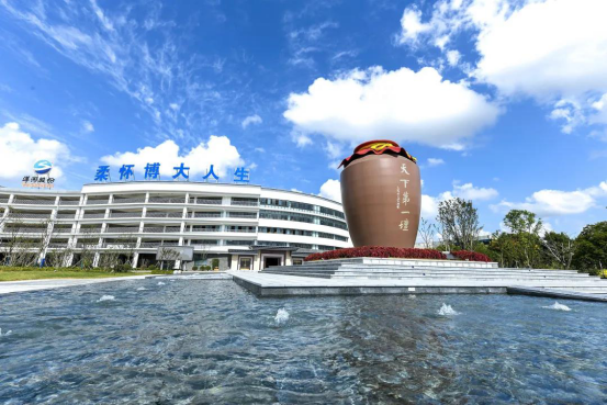 Yanghe Distillery Cultural Tourism Area