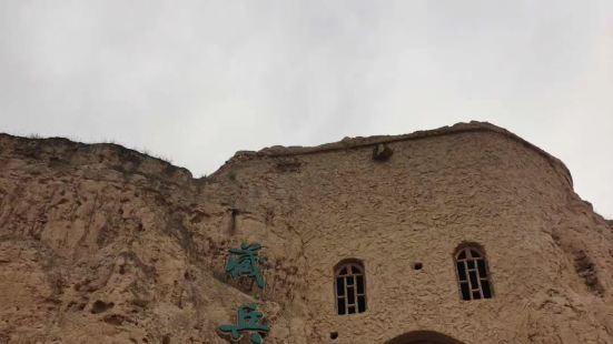 藏兵洞是古代的一种军事设施,类似近代的地堡暗道,可埋伏奇兵出
