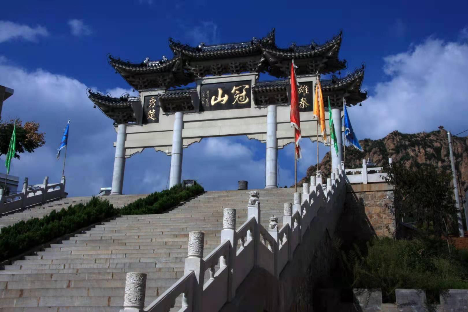 Fengguanshanziran Sceneic Area