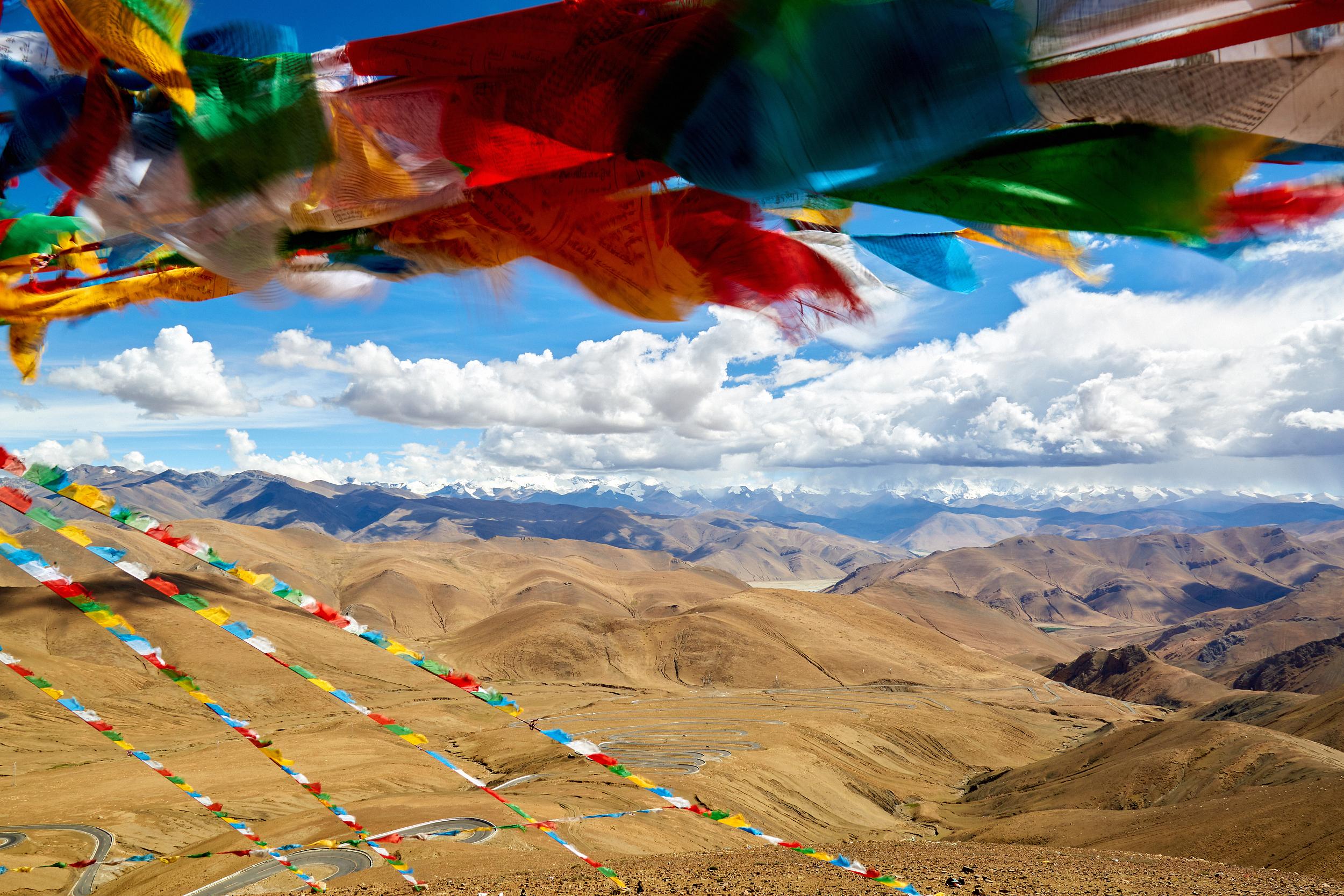 珠穆朗瑪峰國家級自然保護區