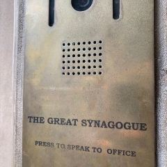 Great Synagogue User Photo