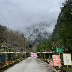 Dongla Mountain Canyon User Photo