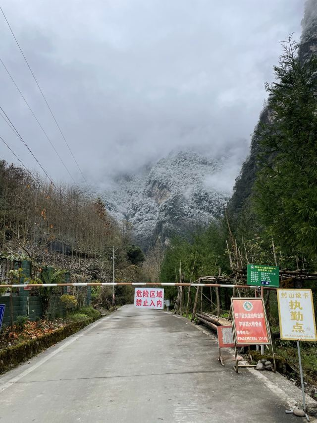 Dongla Mountain Canyon