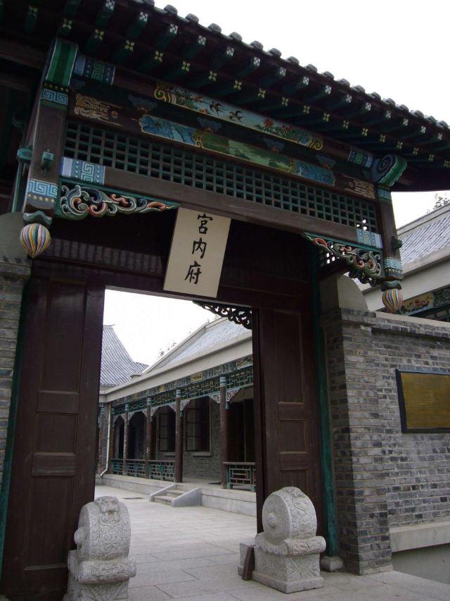 만주국 황궁 박물관