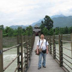 안란색교 여행 사진