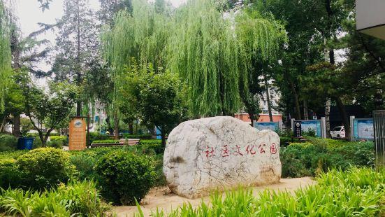 Community Culture Park