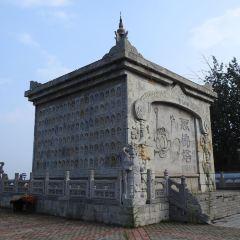 Linzhou Honggushan Scenic Area User Photo