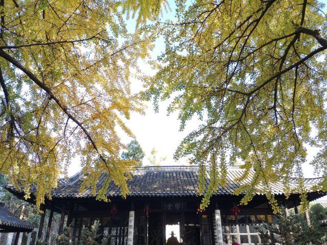 The Shi Kefa Museum