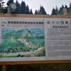 Huanglong Scenic Area User Photo