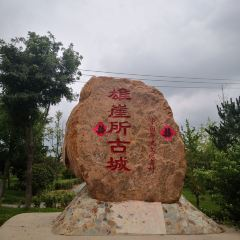 Xiongyasuo Gucheng User Photo
