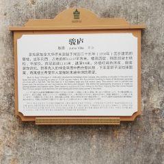 Ma-Xianglong Towers Group User Photo