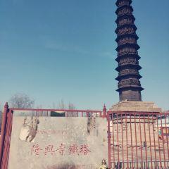 聊城鐵塔用戶圖片