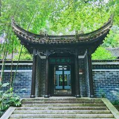 Suxian Ridge User Photo