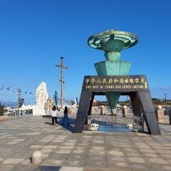The Site of China Sea Level Datum User Photo