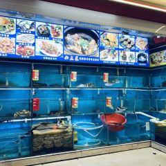 鑫鴻達海鮮餐廳(中山路店)用戶圖片