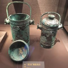 Gansu Provincial Museum User Photo
