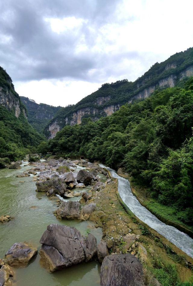 남강대협곡