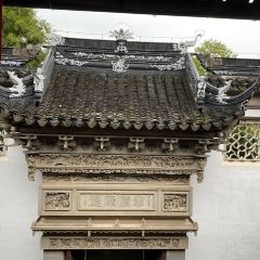 Suzhou Garden Museum User Photo