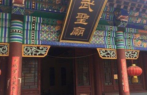Wusheng Temple
