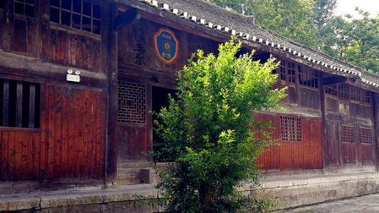 息烽集中營舊址