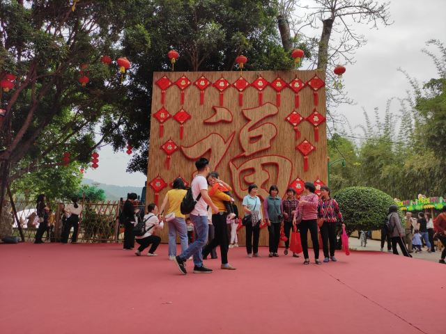 Zhuhai Grand View