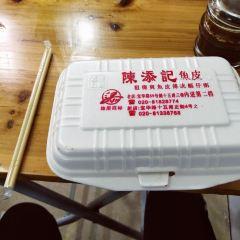 Chen Tian Ji User Photo