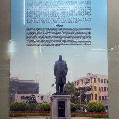 詹天佑故居纪念馆張用戶圖片