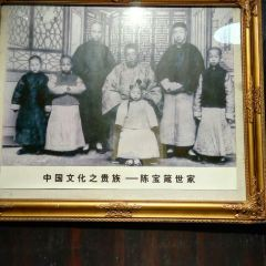 Fenghuang Ancient City Museum User Photo