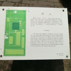 秦始皇帝陵及び兵馬俑坑のユーザー投稿写真