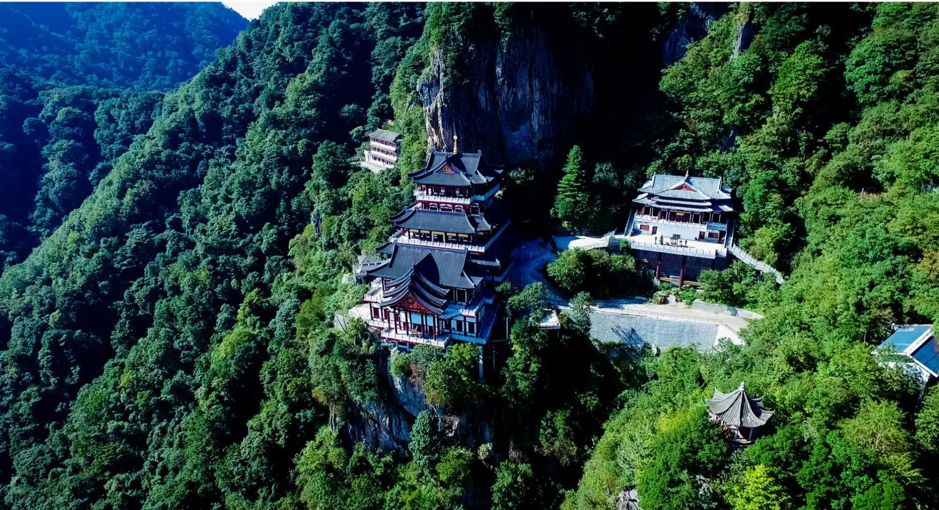 Nangongshan National Forest Park