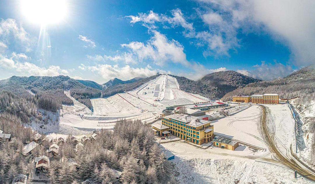 Shennongjia International Ski Resort