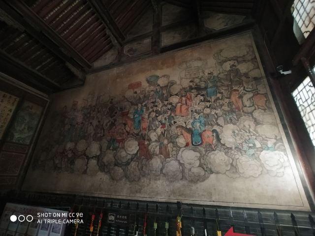 성황묘(창황먀오)