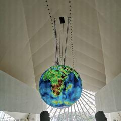 Museu de Arte Moderna User Photo