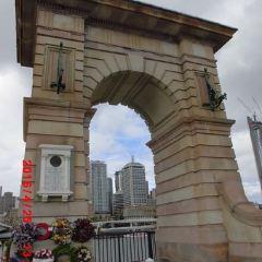Victoria Bridge Abutment User Photo