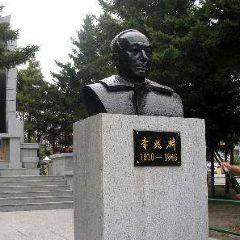 Lizhaolin General Memorial Hall User Photo