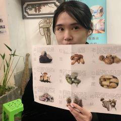 洱月小廚野生菌養生湯鍋(旗艦店)用戶圖片