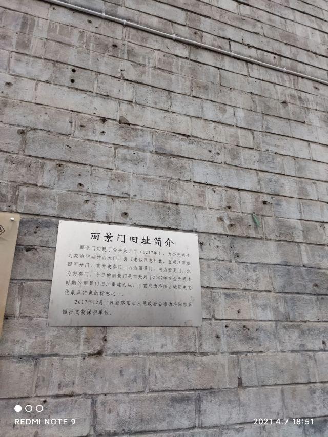리징먼 관광지