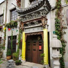 Chuanshalao Street User Photo